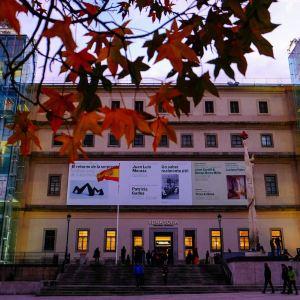 索菲亚王后国家艺术中心博物馆旅游景点攻略图