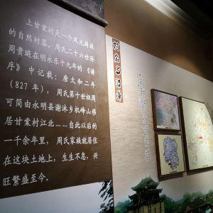 上甘棠博物馆旅游景点攻略图