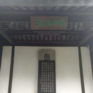 秦望山旅游景点攻略图