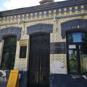 1890年原沙俄领事馆旅游景点攻略图