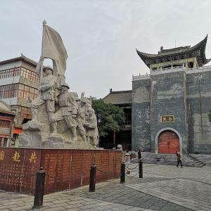 昭通古城旅游景点攻略图