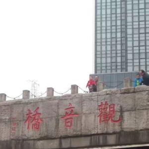 观音桥步行街旅游景点攻略图