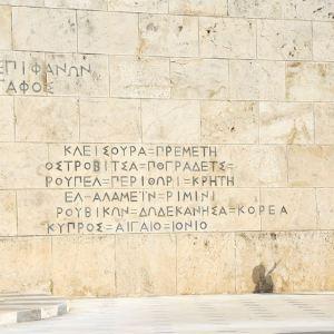 无名战士纪念碑旅游景点攻略图