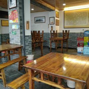 陈老三跷脚牛肉三十年老店旅游景点攻略图