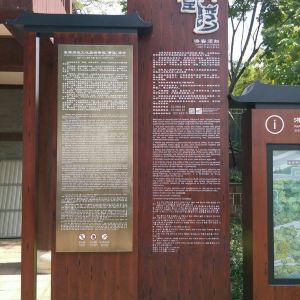 窑湾老街旅游景点攻略图
