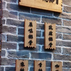 蔡林记博物馆旅游景点攻略图