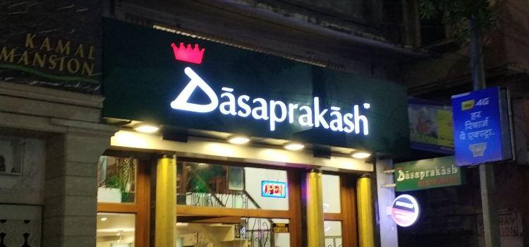 Dasaprakash1
