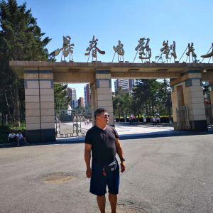 长春电影制片厂旅游景点攻略图
