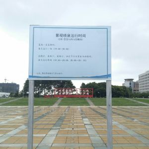 市民文化广场旅游景点攻略图