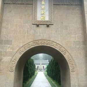 南岳忠烈祠旅游景点攻略图
