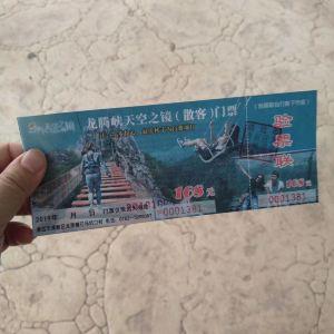 龙腾峡漂流旅游景点攻略图
