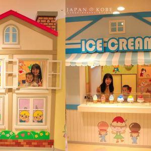 神户面包超人儿童博物馆和商场旅游景点攻略图