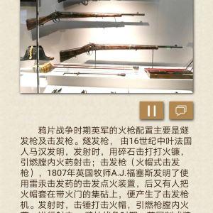 鸦片战争博物馆旅游景点攻略图