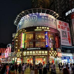 银记肠粉店(上九路店)旅游景点攻略图