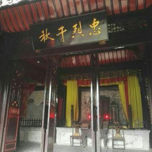 杨家祠堂旅游景点攻略图