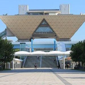 东京国际展览中心旅游景点攻略图
