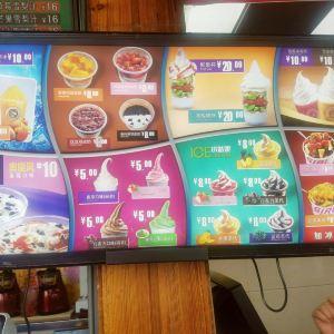 小姑娘冰淇淋(桂林路店)旅游景点攻略图