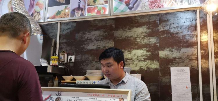 家味小面(石泉店)2