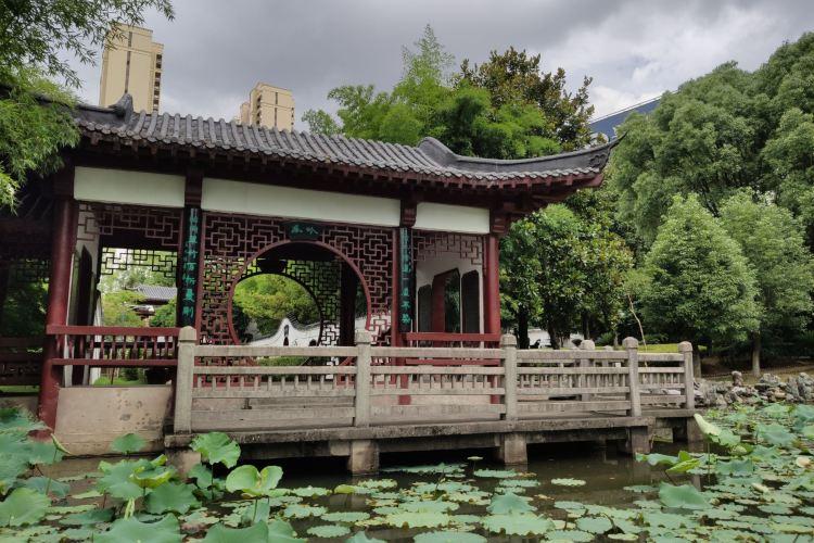 왕안스기념관
