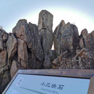 三块石国家森林公园旅游景点攻略图