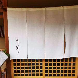 广川旅游景点攻略图