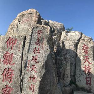 玉皇顶旅游景点攻略图