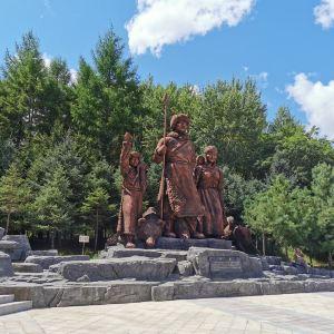 赫哲民族文化村旅游景点攻略图