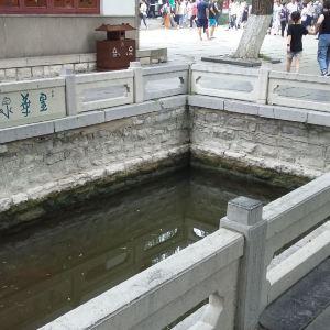 皇华泉旅游景点攻略图