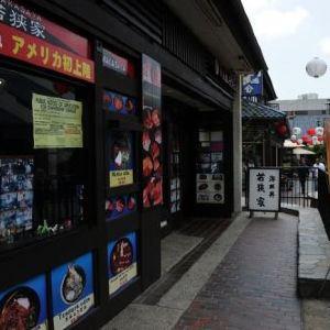 小东京旅游景点攻略图