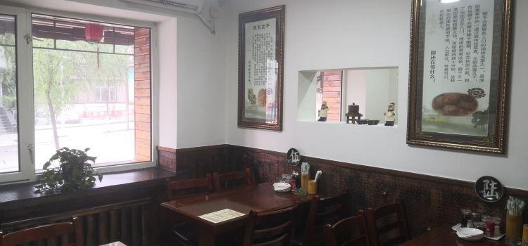 米記老字型大小砂鍋餅店(站前路店)2