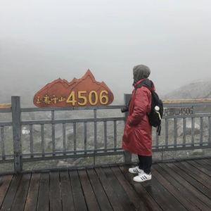 冰川公园旅游景点攻略图