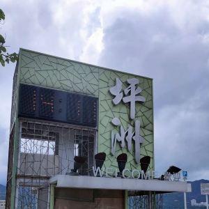 坪洲岛旅游景点攻略图