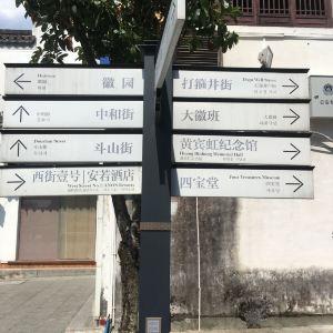 许国石坊旅游景点攻略图