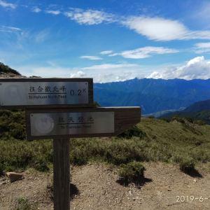 合欢山旅游景点攻略图