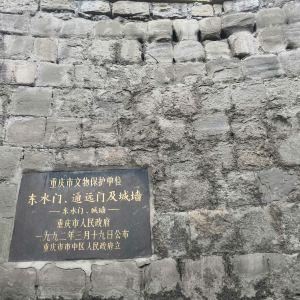 饭江湖古酒馆旅游景点攻略图