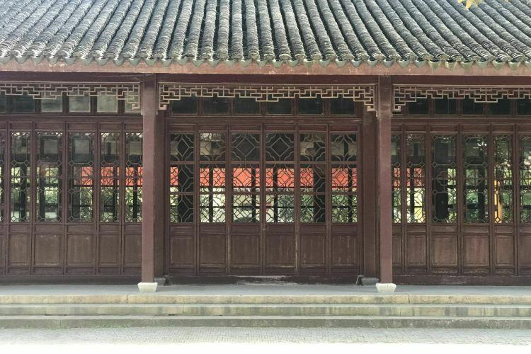 Sunwuyuan