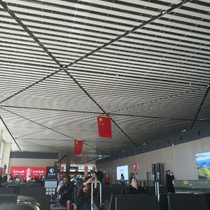 太平国际机场旅游景点攻略图