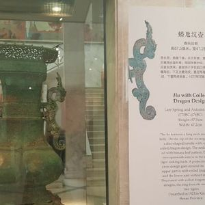 National Archaeological Museum旅游景点攻略图