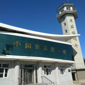 乌苏镇东方第一哨旅游景点攻略图