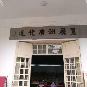 广东近代史博物馆旅游景点攻略图