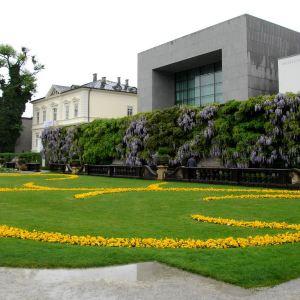 米拉贝尔宫殿和花园旅游景点攻略图