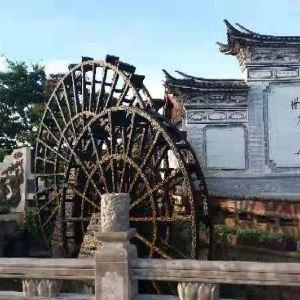 古城大水车旅游景点攻略图