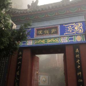 天桂山风景区旅游景点攻略图