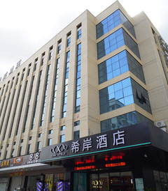 [广州游记图片] 这家轻奢风中端酒店,是如何成为众多网红前来打卡的品牌酒店的?