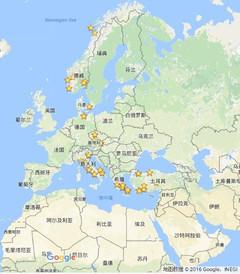 [挪威游记图片] 小两口辞职出走世界之4个月穿越欧洲(北欧篇)