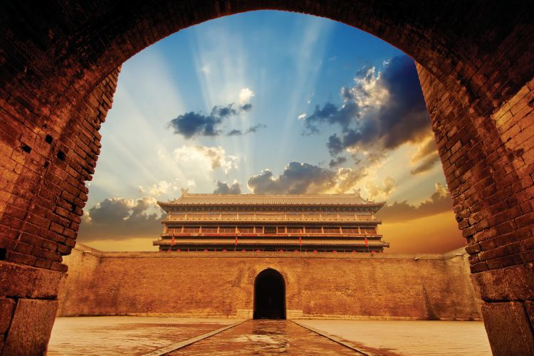 Fortifications of Xi'an