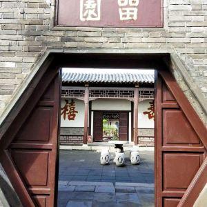 杨柳青古镇旅游景点攻略图