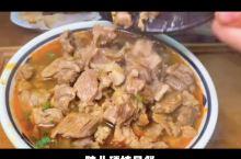 一碗面里面有1斤多羊肉,你吃过吗?