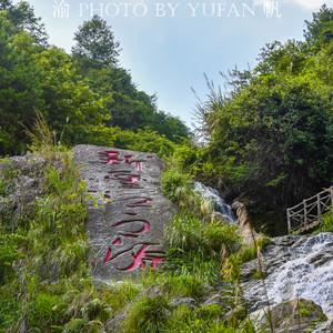 新丰游记图文-香港深圳的饮用水源头,是珠三角最高峰,也是避暑之旅好去处