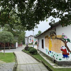 绵竹游记图文-天府印象系列6:年画村